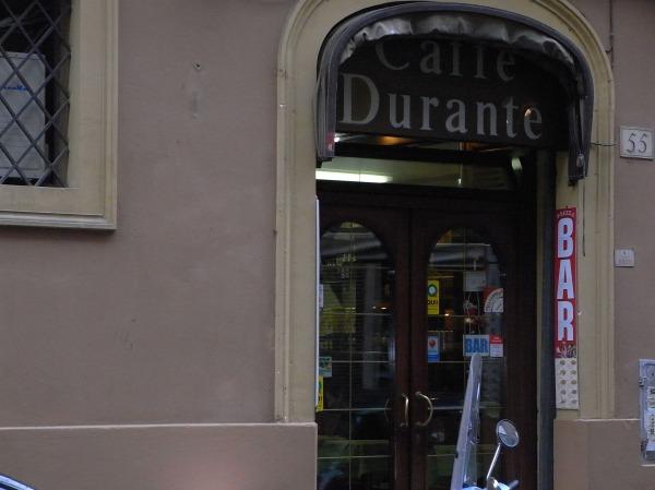 Entrada al Caffé Durante. Foto R.Puig.