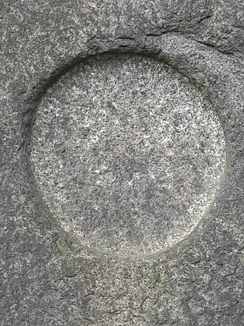 Símbolo sepulcral. Cementerio judio. Gotemburgo. Foto R.Puig.