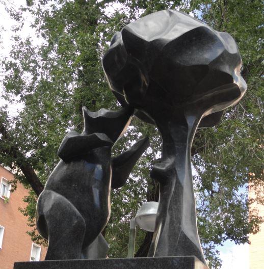 El oso y el madroño. Canteros municipales. Madrid. Plaza de Prosperidad. Foto R.Puig