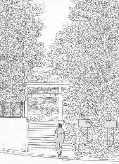 Jiro Taniguchi. L'homme qui marche. Paris, Casterman, 1995, p.41