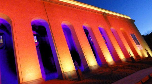 La fachada del Museo Foto R.Puig