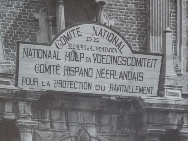 Comité Hispano Neerlandés para la Protección del Avituallamiento