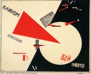 Poster de El Lissitzky, 1919