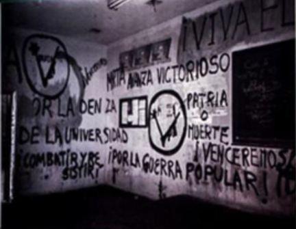 Foto Lugar de la Memoria. Lima