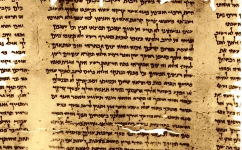 Fragmento de papiro del Mar Muerto. Wikipedia