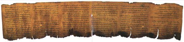 Papiro del Mar Muerto. Fragmento. Wikipedia