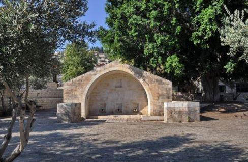 Nazaret. El pozo de María. Fuente Pinterest